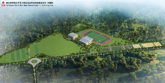 Stadium and Sports Facilities for Pacific Mini Games Aided by China Qiyuan in Vanuatu Win ENR Global Best Projects Award